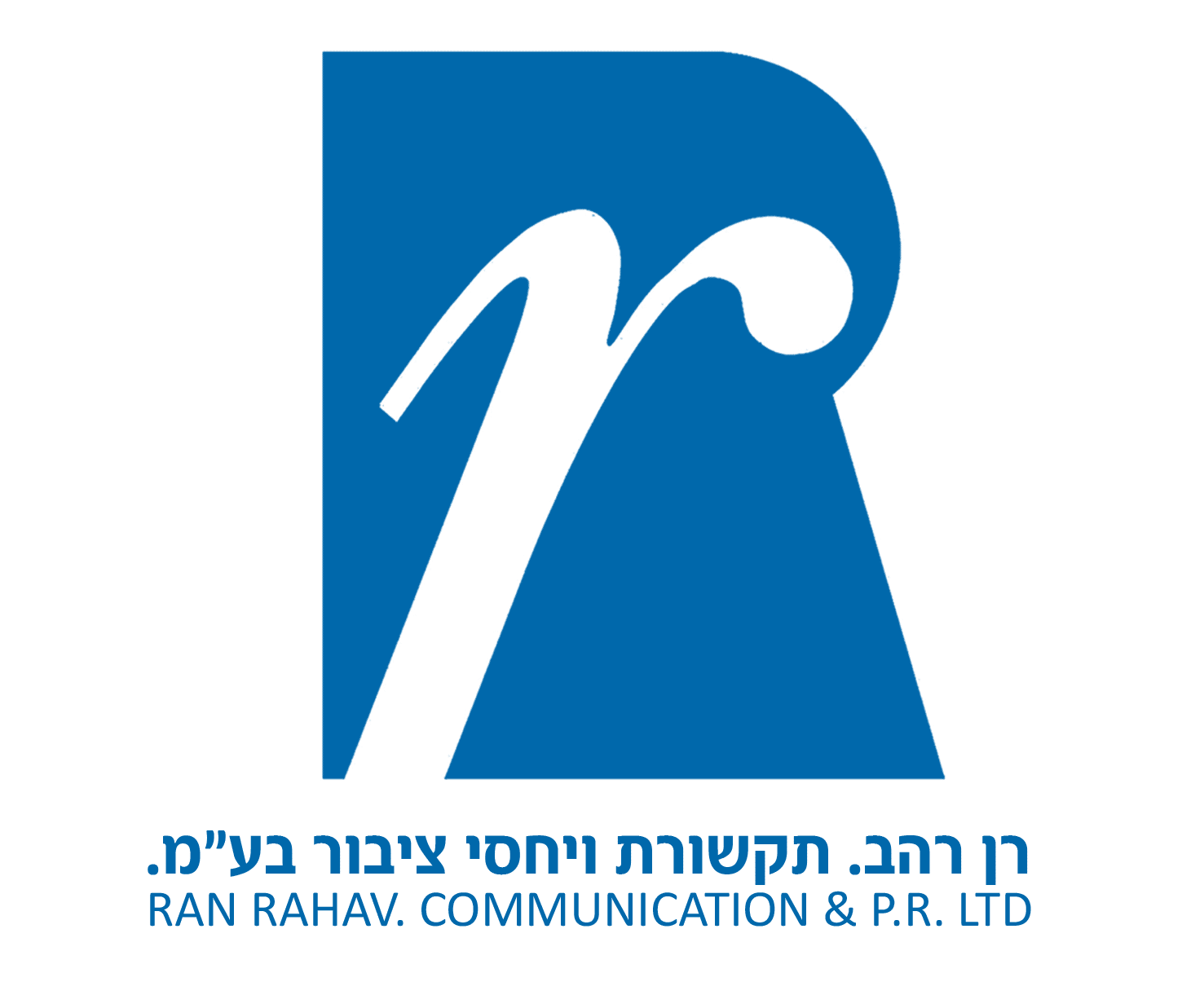 Rahav Communications